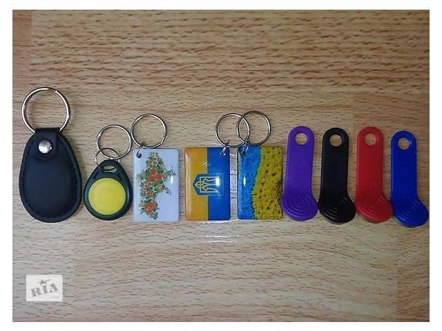 бу домофонные ключи в Львове