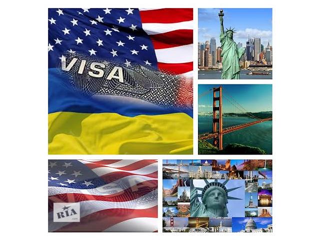 продам Домработница в США бу в Киеве