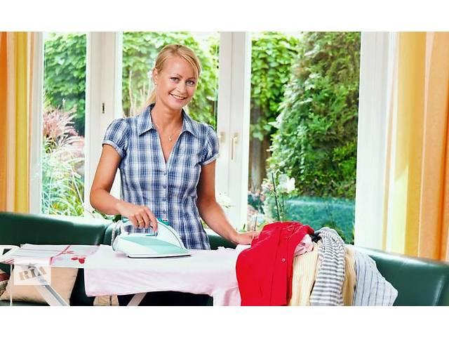 ищу работу домработницай владивосток начать