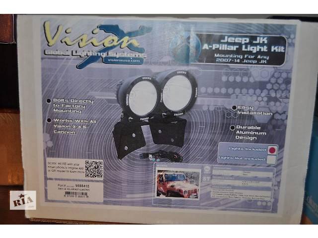 """Доп. фары дальнего света vision x cannon 4,5"""" Jeep JK- объявление о продаже  в Львове"""