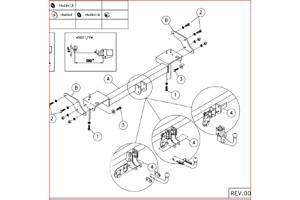 Фаркоп Audi Q7