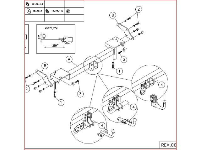 Дополнительное оборудование Фаркоп Легковой Audi Q7- объявление о продаже  в Казатине