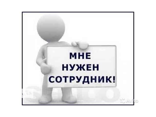 купить бу Дополнительный заработок на дому  в Украине