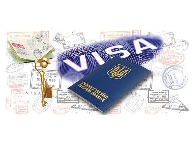 купить бу Помогаем в открытии визы    в Украине