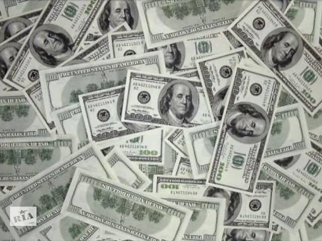 бу Помощь в получении кредитных средств всем без исключения  в Украине