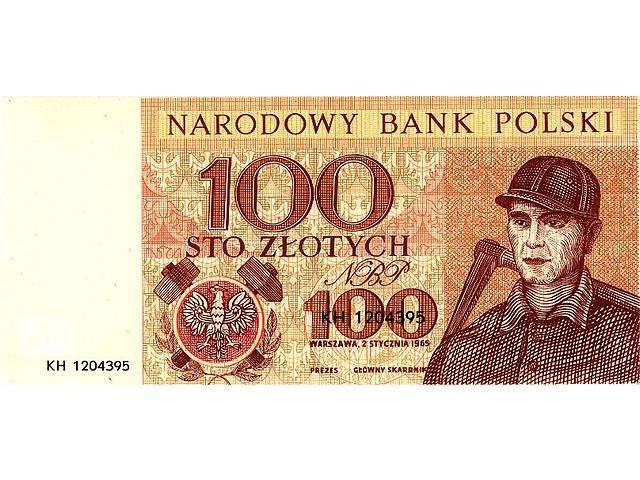 Помощь в получении кредита- объявление о продаже   в Украине