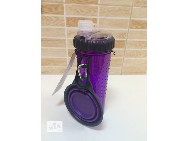 Дорожная бутылка для воды и еды.- объявление о продаже  в Киеве