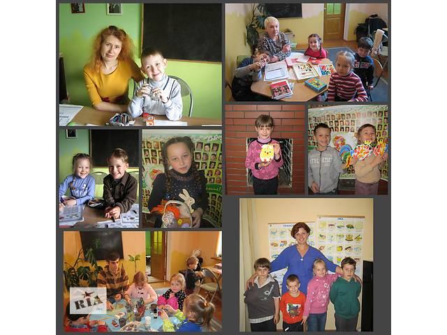 Дошкільна підготовка- объявление о продаже  в Винницкой области