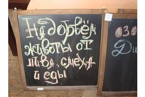 б/у Флюгеры, вывески, фигуры