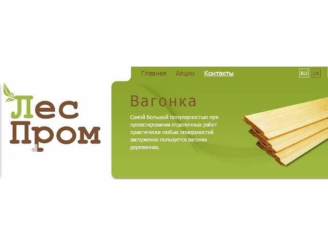 продам Доска строганная бу в Киеве