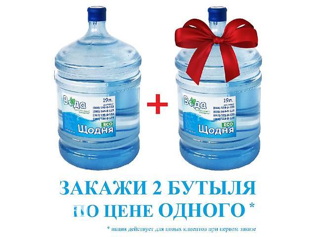 купить бу Доставка питьевой воды Еко Вода Щодня в Киеве
