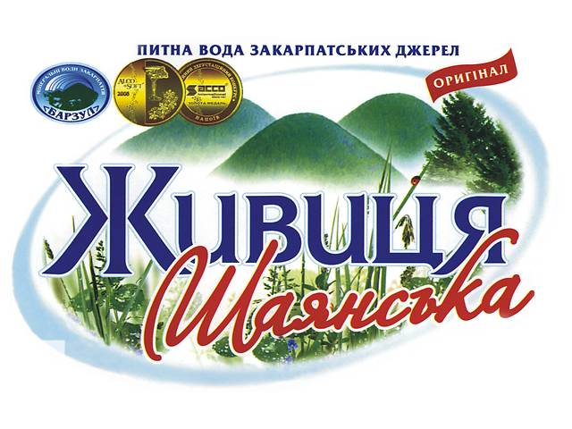 Доставка питної води 18,9 л. додому Хуст- объявление о продаже  в Закарпатской области