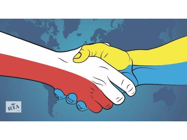 Доставка из Польши товары посылки грузы- объявление о продаже   в Украине