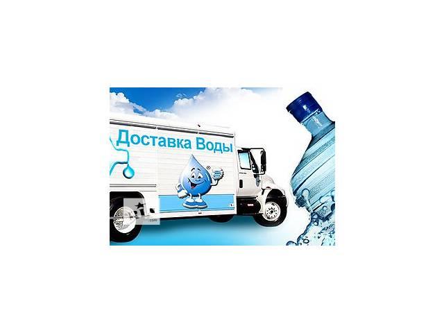 купить бу Доставка воды в Апостолово  в Днепре (Днепропетровск)