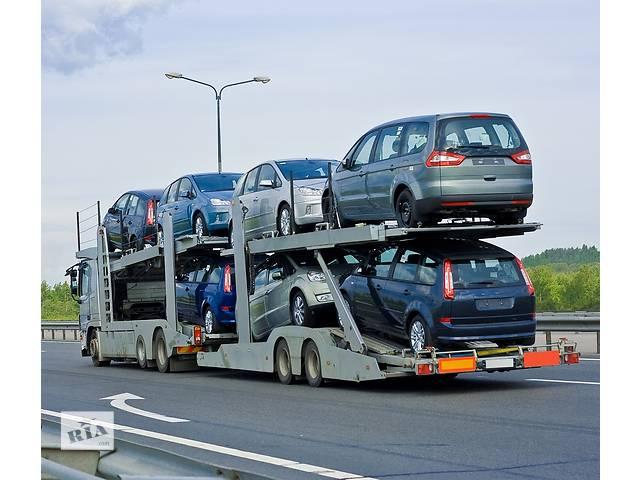 бу Доставка, перевозка легковых автомобилей автовозами из Европы в Украину  в Украине