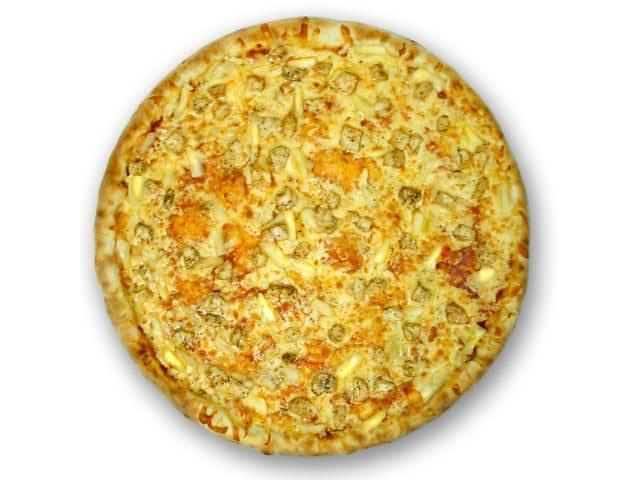 Доставка пиццы 1+1=3- объявление о продаже  в Киеве