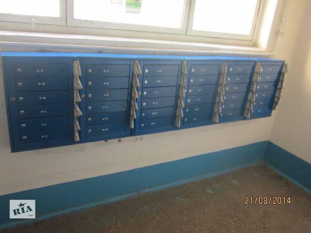 Доставка рекламних листівок у поштовы скриньки, до дверей, хенгери- объявление о продаже  в Днепре (Днепропетровске)