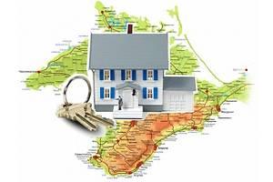 доверительное управление недвижимостью в Крыму: право на иммунитет от экспроприации