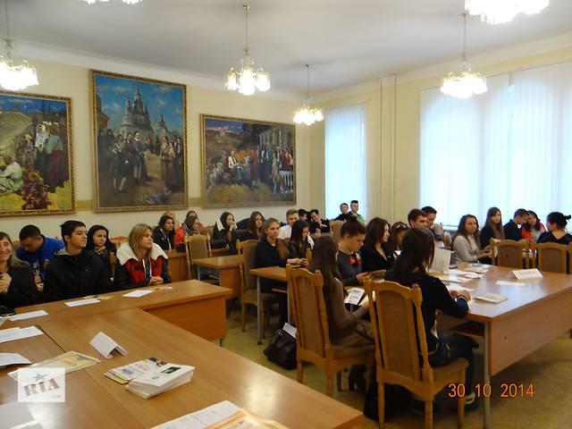 бу довузовская подготовка и гарантированное поступление в Харькове