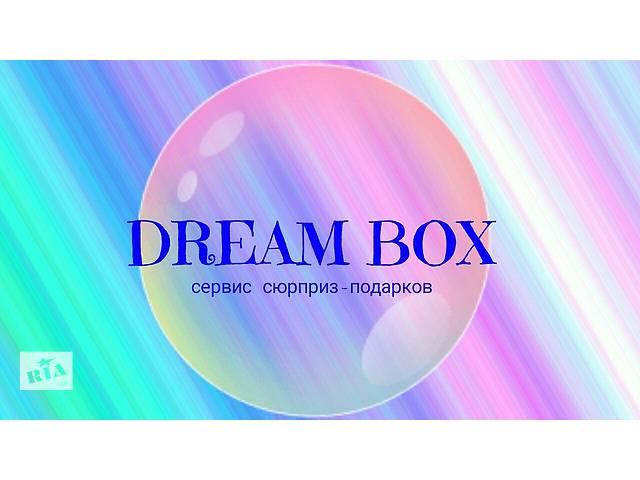 Dream Box UA- объявление о продаже   в Украине