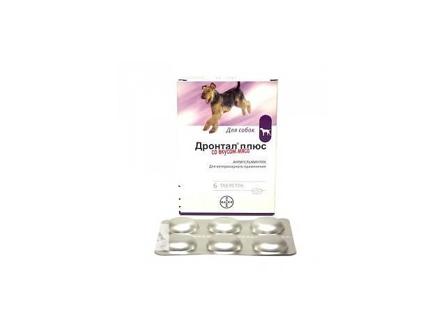 продам Дронтал Плюс (Drontal plus) таблетки со вкусом мяса для собак бу в Киеве