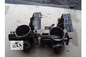 Дросельные заслонки/датчики Opel Omega B