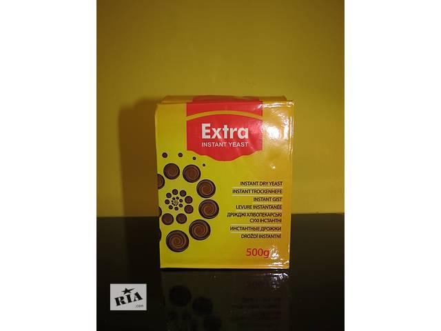 """Дрожжи сухие """"Экстра"""", вакуум/упаковка, 500 грамм- объявление о продаже   в Украине"""