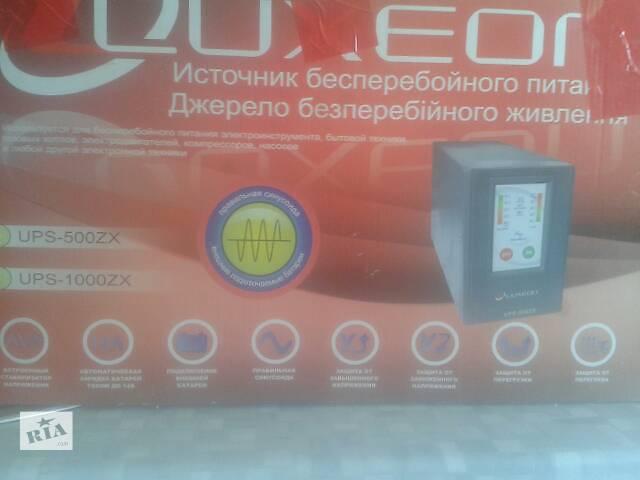 Другие товары- объявление о продаже  в Боярке