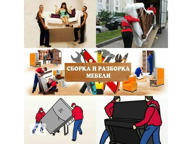Другие услуги- объявление о продаже  в Харькове