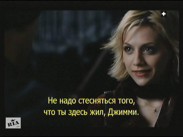сериал друзья с русскими субтитрами и английскими