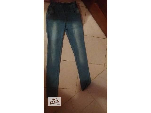 бу Очень классные джинсы) в Тернополе