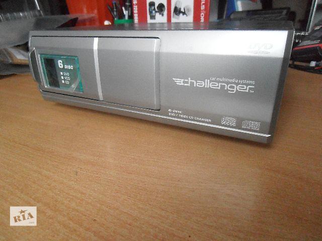 продам DVD-чейнджер Challenger DVA-3206 бу в Запорожье