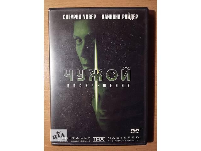 продам DVD диск: Чужой 4 Воскрешение бу в Киеве