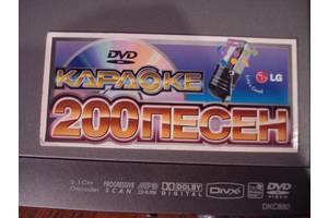 б/у DVD плееры с караоке