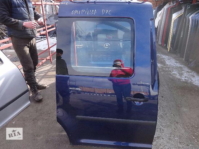 дверь боковая сдвижная правая для Volkswagen Caddy 2007- объявление о продаже  в Львове