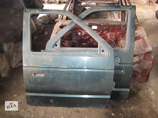 бу  Дверь передняя для легкового авто Chrysler Voyager в Львове
