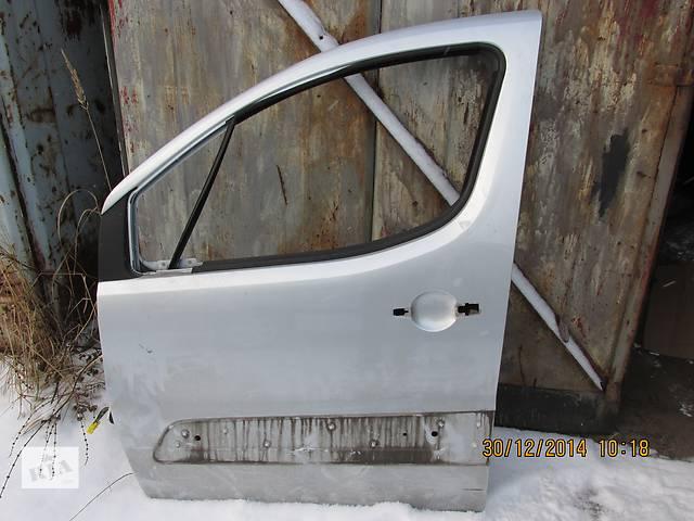 продам  Дверь передняя для легкового авто Citroen Berlingo  B 9  2008  -- 2014 p бу в Ровно