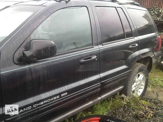 бу  Дверь передняя для легкового авто Jeep Grand Cherokee Limited в Ужгороде