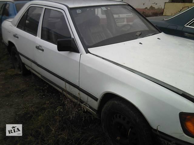 продам  Дверь передняя для легкового авто Mercedes 124 бу в Ужгороде