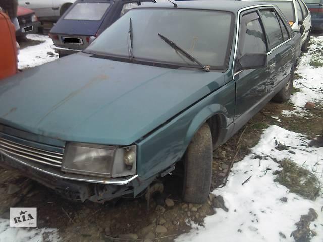 продам  Дверь передняя для легкового авто Renault 25 бу в Ужгороде