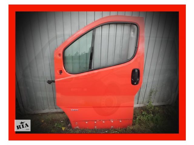 продам Дверь передняя для легкового авто Renault Trafic 2002-15 бу в Луцке