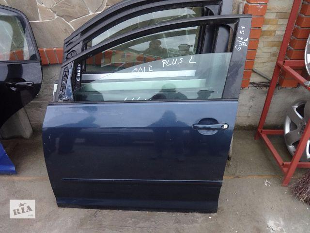 купить бу двері передня ліва/права для Volkswagen Golf Plus 2006 в Львове