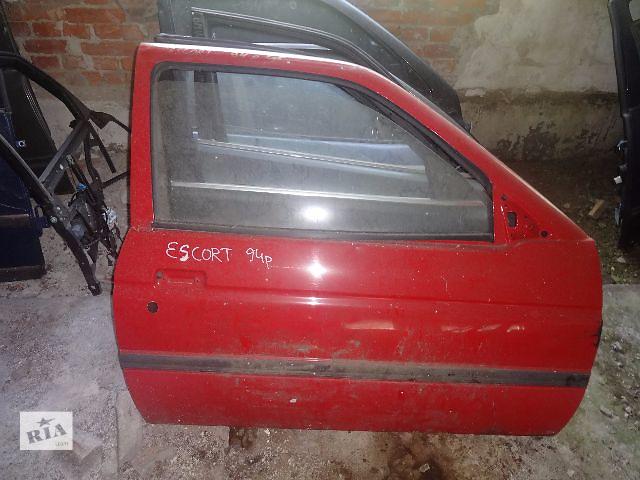 продам дверь передняя правая/левая для Ford Escort, 1992, 3D бу в Львове