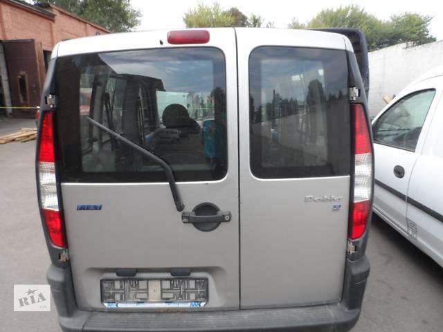 бу Дверь задняя распашная Fiat Doblо Фиат Добло 2005-2009 в Ровно