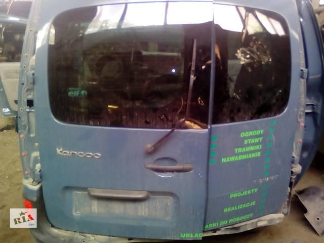 купить бу Дверь задняя распашная (распашенка) Рено Кенго, Канго, Кангу, Кенгу, Renault Kangoo 1,5 dci 2008-2012 в Ровно