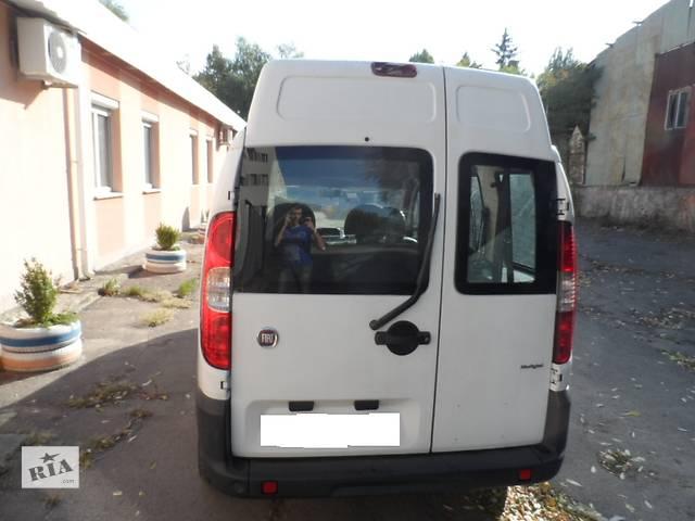 Дверь задняя розпашная Фиат Фіат Добло Fiat Doblо 1.9 Multijet- объявление о продаже  в Ровно