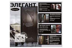 Дверь бронированная Элегант ПВХ / ПВХ