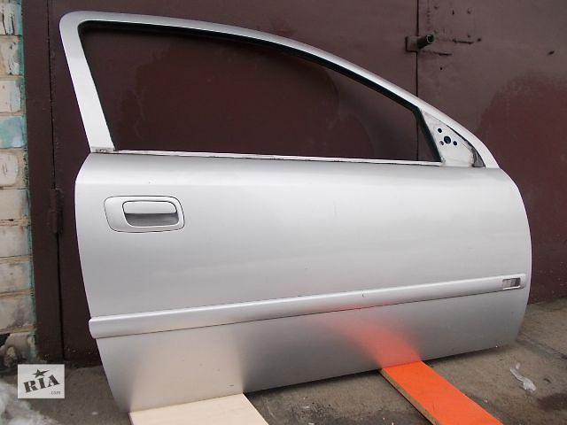 купить бу Дверь передняя Opel Astra G 3-х дверная в Днепре (Днепропетровске)