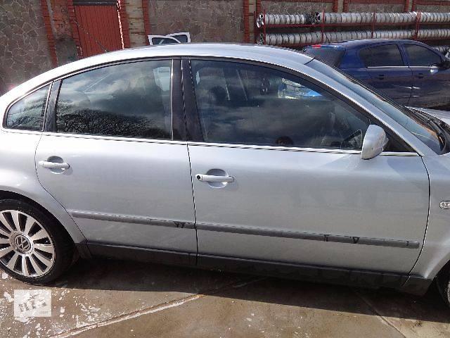 Дверь задняя для Volkswagen B5 Седан 2003- объявление о продаже  в Львове