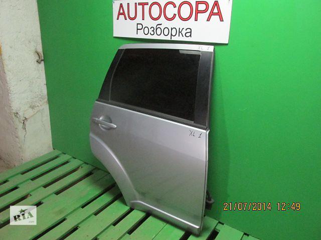 бу Дверь задняя правая для легкового авто Mitsubishi Outlander XL в Львове